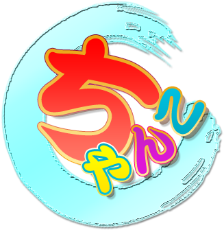 【錦糸町ちゃんこ